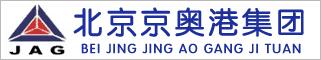 北京京奥港集团